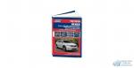 Toyota VENZA с 2009 бенз. 1AR-FE(2,7) 2GR-FE(3,5) Серия ПРОФЕССИОНАЛ. Экспл. ТО. Ремонт+Каталог з/ч