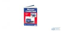 Nissan Cabstar. Модели F24 с 2006 г. Устройство, техническое обслуживание, ремонт.