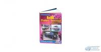 Toyota bB/ Probox/Succeed 2WD4WD 2000-05 г. 2WD, 4WD с 2002 г. 1NZ-FE, 2NZ-FE ( 1/8)
