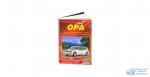 Toyota Opa 2000-2005 г.г. ( 1/8)