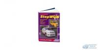 Honda StepWGN 2001-2005 гг (2WD4WD), K20A, K24A ( 1/8)