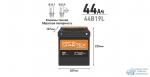 Аккумулятор Startex 44B19L, 44Ач, CCA 350А, необслуживаемый