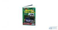 Honda Mobilio / Mobilio Spike с 2001-2008г. (1/8)
