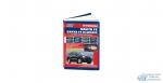 яHyundai Santa Fe/Santa FE Classic/TagAZ с 2000- 2006/07г. (бензин и диз) Устройство, техническое обслуживание и ремонт
