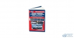 Mitsubishi Space Wagon /RVR/ CHARIOT GRANDIS/ модели 2WD4WD 1997-2003г.