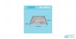 Салонный фильтр AC-901 HEPAFIX угольный