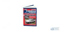 Toyota Corolla, SPRINTER (1983-92) 2E, 4A-F, 5A-F, 4A-FE, 5A-FE, 4A-GE, 1C ( 1/8)