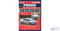 Toyota PRIUS c 2009 г Серия ПРОФЕССИОНАЛ. Руководство по ремонту и ТО (В ФОТОГРАФИЯХ +Каталог)