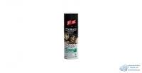 Очиститель автомобильный HI-GEAR для ткани, для ковровых покрытий, аэрозоль пенный, 280гр