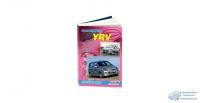 Daihatsu YRV, 2000-06 гг., (2 4WD), бензин 1,0 л, 1,3 л, 1,3 л Turbo