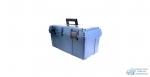 Ящик инструмент. PowerTank 24 590х290х300mm тоже HappyMade DS-601