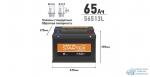 Аккумулятор Startex 56513, 65Ач, CCA 570А, необслуживаемый