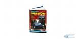 Toyota Windom , бензин, 2001-2006 гг., двигатель 1MZ-FE (1/6)