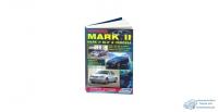 Toyota Mark II, Mark II Blit, Verossa. Модели 2000- 04/07 г.г. ( 1/6)