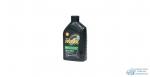 Масло трансмиссионное Shell Spirax S3A X 80W90 GL-5 1л