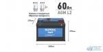 Аккумулятор Nordix L2 AGM, 60Ач, CCA 640А, необслуживаемый