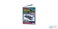 Toyota Lite-Ace,Town-Ace, Master-Ace (1985-96) 2C, 3C-T, 2C-T, 4K, 5K, 1Y, 2Y, 3Y (1/8)