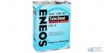 Масло моторное Eneos Diesel TURBO 15w40 CG-4 минеральное, для дизельного двигателя 4л