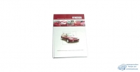яNissan Rnessa 1997-01 г. устанв. двигатели SR20DE, SR20DET, KA24DE (1/5)