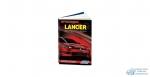 яMitsubishi Lancer с 2006 г. (бенз) Устройство, тех. облуж. и ремонт