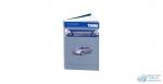 Nissan TEANA c 2003г, бензин,QR20DE, VQ23DE, VQ35DE Серия Автолюбитель т (1/8)