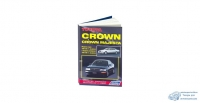 Toyota CROWN/Crown Majesta 1G-FE, 1jZ-GE, 2jZ-GE, 2L-THE, 2L-TE 91-96 г ( 1/6)