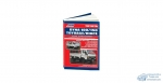 Toyota DYNA 100/150 HI-ACE,TOYO-ACE-грузовики 2L, 3L, 1Y, 2Y, 3Y ( 1/12)