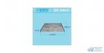 Салонный фильтр AC-101 HEPAFIX угольный