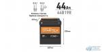 Аккумулятор Startex 44B19R, 44Ач, CCA 350А, необслуживаемый