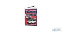 Mitsubishi Outlander III c 2012 рестайлинг 2015 c бенз. 4B11(2,0), 4B12(2,4), 6B31(3,0) серия ПРОФЕССИОНАЛ. Ремонт.Экспл.ТО(+Каталог расходных з/ч)