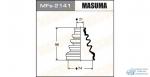 Привода пыльник Masuma Силикон MF-2141