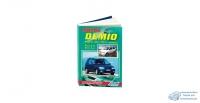 Mazda DEMIO бенз. 1,3(B3), 1,5(B5 1996-2002 ( 1/10)
