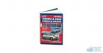 Toyota Corolla Axio / Fielder, 2006-12 г.г. серия Автолюбитель. Устройство,тех обслуж и ремонт (1/6)