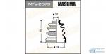Привода пыльник Masuma Силикон MF-2079