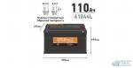 Аккумулятор Startex 61044, 110Ач, CCA 900А, необслуживаемый