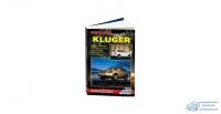 Toyota Kluger 2WD4WD 2000-07гг., бензин, 2AZ-FE, 1MZ-FE ( 1/6)