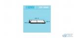 Салонный фильтр AC-1883 HEPAFIX (1/40)