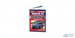 яHyundai Santa Fe с 2006г. (бензин и диз) Устройство, техническое обслуживание и ремонт