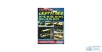 Toyota Двигатели S 3S-FE,3S-GE, 3S-GTE, 4S-FE, 4S-FI, 5S-FE ( 1/16)