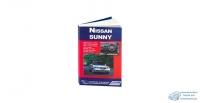 Nissan Sunny. с 1998 г.Модели 2WD и 4 WD ( 1/8)