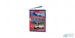 Toyota HILUX/SURF,4-RUNNER, 1995-2002г NEW 1KZ-TE, 3RZ-FE, 5VZ-FE ( 1/8) 71788 - новый 74454