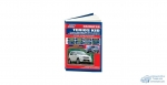 Daihatsu TERIOS KID 1998-12 гг. бенз. двиг. EF-DEM(0,7) и EF-DEТ(0,7) Серия профессионал