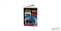 Toyota HILUX/SURF с 2002г ( 1/6)