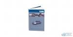 Nissan Teana с 2003 г. J31 Серия Профессионал. Руководство по экспл., устройство, тех. обслуж. и ремонт