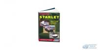 Toyota STARLET 1989-99г,диз:1N,бен:1E,2E,4E-F,4E-FE,4E-FTE, 1N ( 1/8)