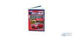 Honda Fit/Jazz, 2007-2013 гг. бенз дв. L13 (1,3 л) и L15 (1,5 л). Серия Автолюбитель (+Каталог расх)