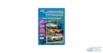 Toyota Duet/Daihatsu StoriaSirion 1998-2004 г. ( 1/8)