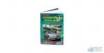 Honda Accord/Torneo , 1997-2002, бензин F18B, F20B, F23A, H22A, H23A
