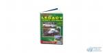 Subaru LEGACY /Legacy Outback (1989-98) ( 1/8)