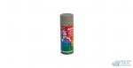 Грунт-аэрозоль ABRO серый, 473мл/226гр